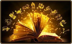 Знаки Зодиака и персонажи книг