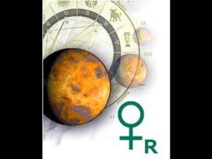 Период ретроградной Венеры