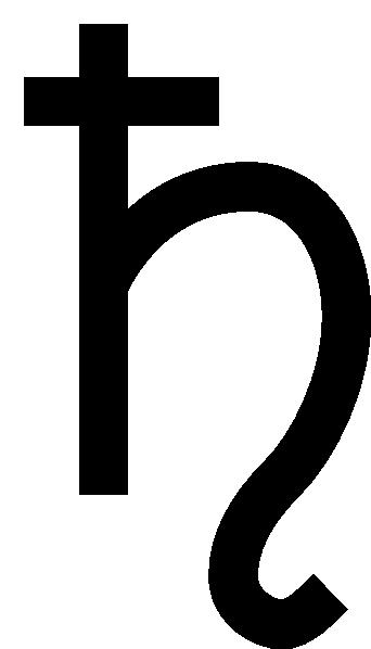 сатурн-символ