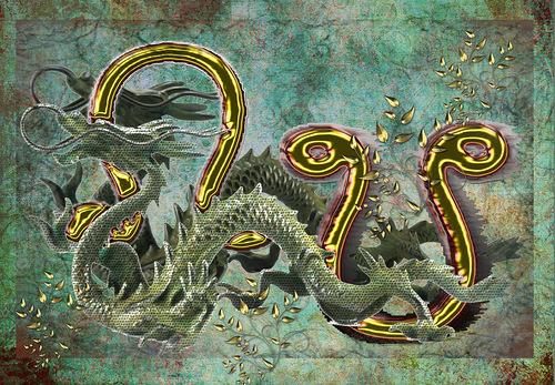 ЛУ-дракон