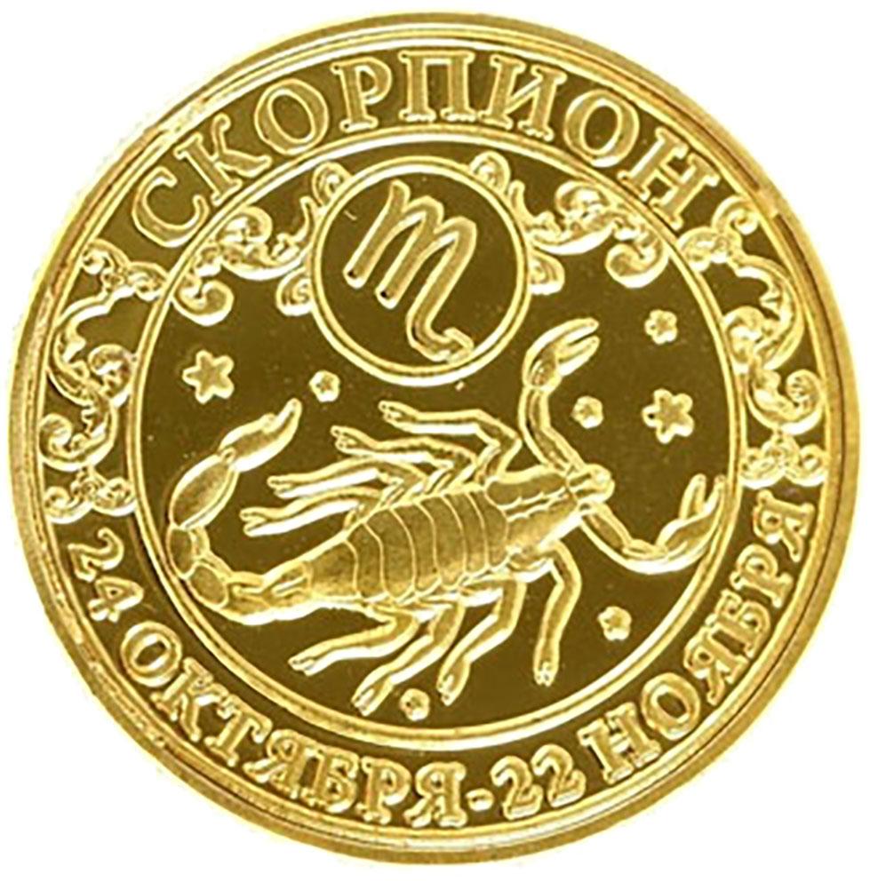 м-скорпион