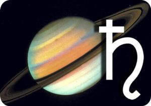 Сатурн в гороскопе