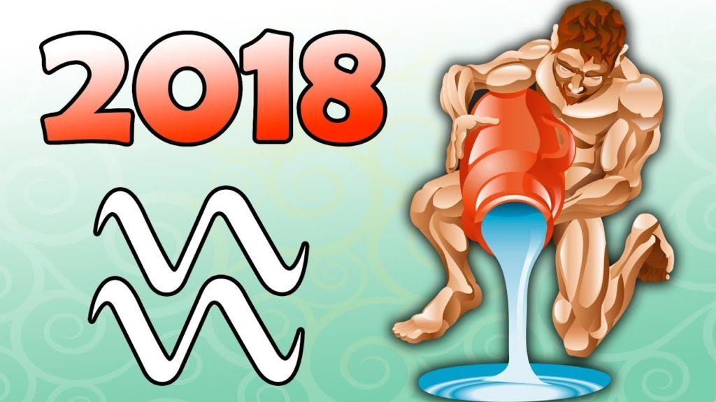 Астропрогноз 2018 - Водолей